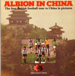 Image for Albion in China
